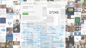 # 17242