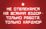 # 16540